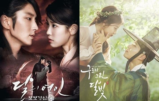 예능·OST·특별편…'달의연인'vs'구르미' 번외 전쟁 활활