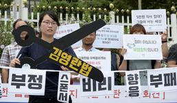 김영란법 한달앞…깨끗한 세상 위한 일보전진