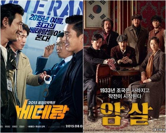추석 연휴 TV 특선 영화는?…쌍천만 흥행작부터 추억 작품까지