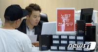 삼성전자 '갤럭시노트7' 환불 이달말까지 연장