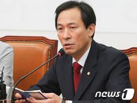 """더민주, 미르·케이스포츠 TF 추진…""""상임위·전문성 고려"""""""