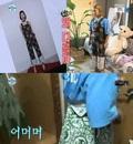 박나래, 인터넷 쇼핑 대실패…'일상이 개그'