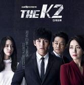 '최강 라인업' THE K2(더 케이 투), 에이바이봄 지원 사격!