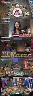 """'문제적 남자' 최정문, 상위 1% 두뇌 """"7세 때 최연소 멘사 회원"""""""