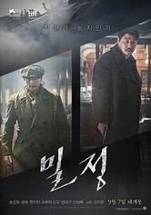 '밀정' 공유X송강호 옳았다…19일째 1위 장기 집권