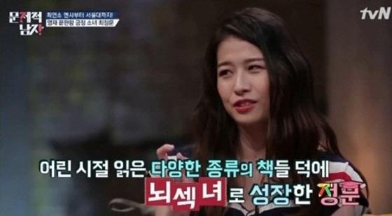 최정문, '문제적 남자' 출연 전 스펙보니…'헉'