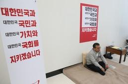 정치인 단식 잔혹사…이정현 與대표 첫 사례