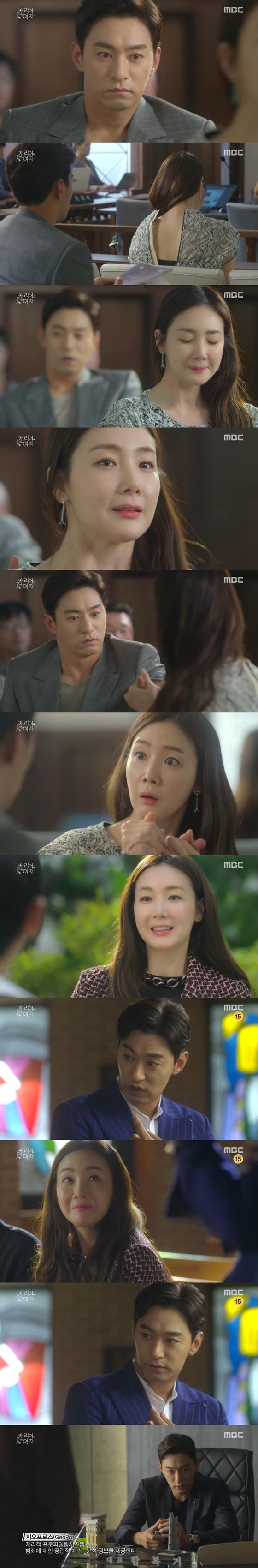 '캐리어' 최지우X주진모, 묵은지 케미 입증한 60분
