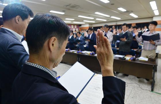 '김영란법' 준수 선서하는 공무원들