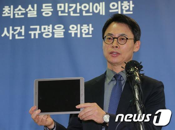 태블릿PC 공개하는 특검 이규철 대변인