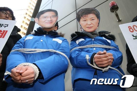 정의당 \'이재용·박근혜를 구속하라\'