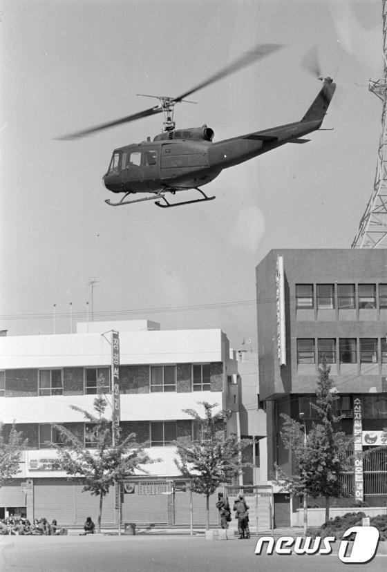 5·18 당시 광주 금남로 비행하는 헬리곱터