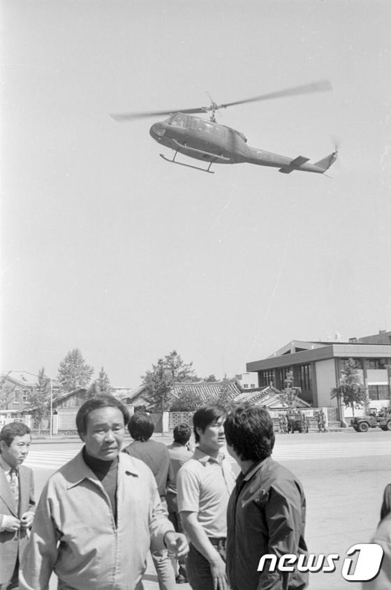 5.18 진압 작전에 투입된 헬리곱터