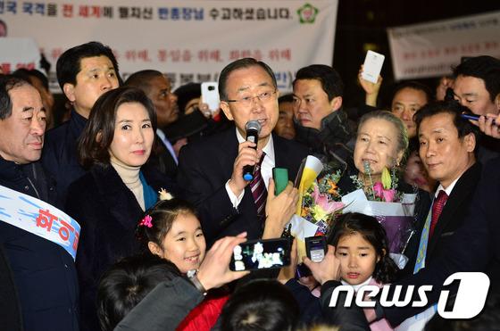 사당동 자택 도착한 반 전 총장