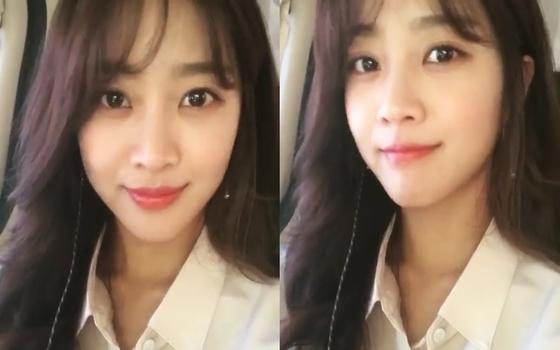 '결별' 조보아, SNS 통한 근황 공개 '밝은 모습'