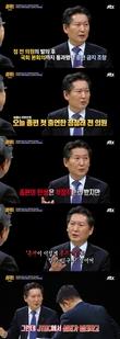 """'썰전' 정청래 """"종편 반대했지만 태블릿PC 보도에 JTBC 출연 결심"""""""