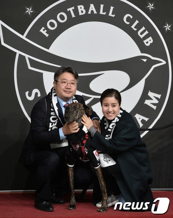 성남FC-케어 '12번째 선수, 비스켓과 함께'