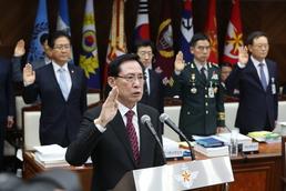 문재인 정부 첫 국정감사