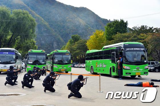 평창동계올림픽 민·관·군·경 합동 대테러 훈련