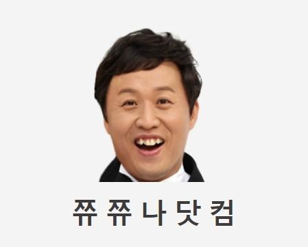 [N1★초점] 정준하 풍자 사이트? 정체성 논란 계속되는 이유