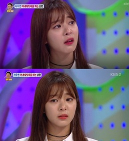"""설인아 """"분노의 눈물, 관심 얼떨떨...'안녕' 2일전 재출연"""""""
