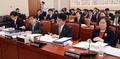 [국감] 법사위, 대한법률구조공단 등 4개 기관 국정감사