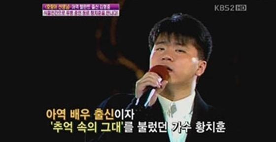 '호랑이 선생님' 황치훈, 향년 46세로 별세