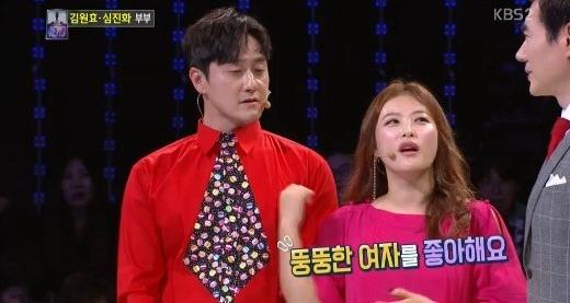 """'1대100' 심진화 """"김원효 때문에 살쪄…뚱뚱한 여자가 이상형"""""""