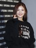 김유정, '사랑스러운 소녀 미소'