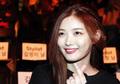 김유정, '심쿵 소녀'