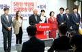 5차 혁신안 발표하는 자유한국당 혁신위원회