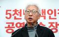 류석춘 위원장 '시민사회단체 접점 만들어야'