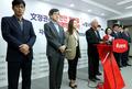 5차 혁신안 발표하는 자유한국당 혁신위