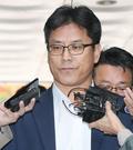 '화이트리스트' 허현준 前행정관 구속여부 결정
