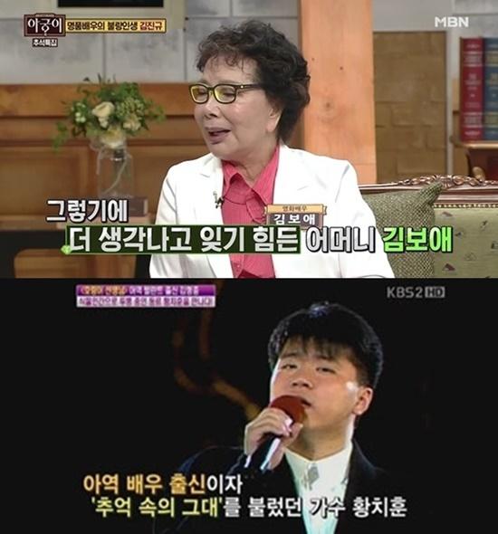 故 김보애·황치훈, 오늘(18일) 발인… 세상과 작별