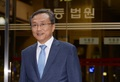 유남석 헌법재판관 지명자