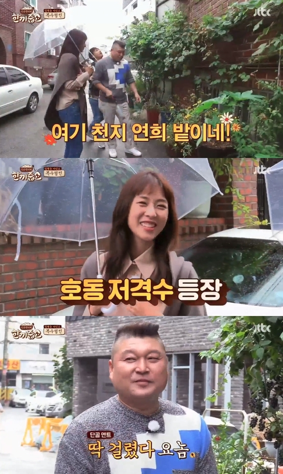 """'한끼줍쇼' 이연희, 강호동 저격 """"여성 출연자에 매번 같은 말 한다"""""""