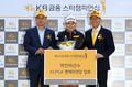 '골프 여제' 박인비, KLPGA 명예의전당 입성