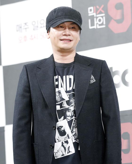 """[공식입장] YG 양현석 """"모든 직책과 업무 내려놓을 것…진실 밝히겠다"""""""