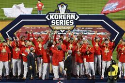 KIA, 두산 꺾고 한국시리즈 우승