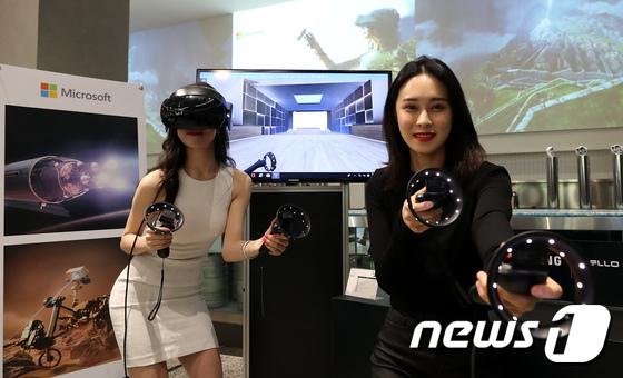 가상(VR)현실 보다 현실감있는 혼합(MR)현실