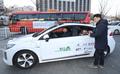 자율주행 전기차 시승하는 시민들