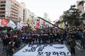 국회 앞에서 외치는 적폐청산