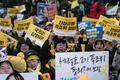 '적폐청산, 국회는 답하라'
