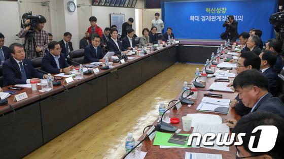 확대 경제관계장관회의 '혁신 성장 논의'