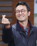 '전생에 웬수들' 김홍동 pd