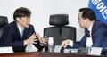 대화하는 조국·박홍근