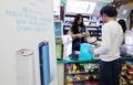 KT&G의 궐련형 전자담배 '릴(lil)' 판매시작