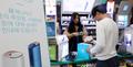 궐련형 전자담배 '릴' 판매시작