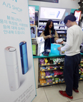 21일부터 현장 판매되는 KT&G의 궐련형 전자담배 '릴(lil)'
